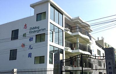 广州市志明幼儿园安装精格幼儿园饮水机