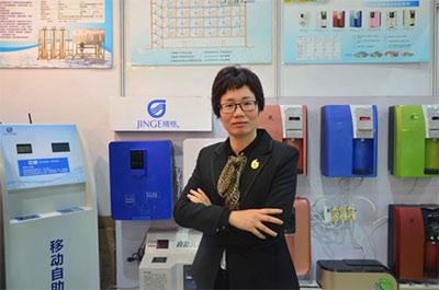 广州精格携手慧聪网,共同打造净水品牌