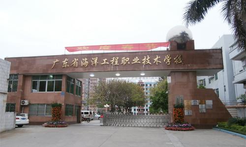 广东省海洋工程职业技术学校直饮水项目工程案例