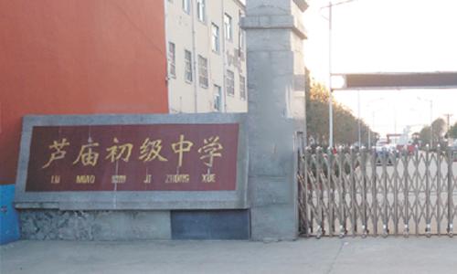 河南芦庙初级中学安装精格校园直饮水设备