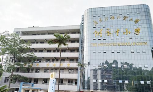 广东外语外贸大学附属中小学引进精格校园直饮水工程