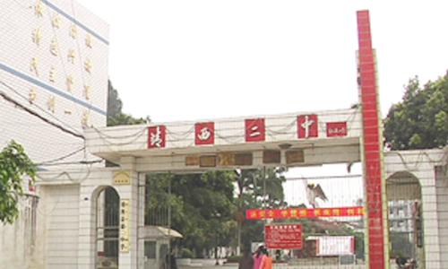 广西靖西二中选用精格校园直饮水设备