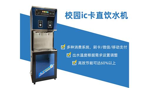 河南省西平县完全中学安装精格校园直饮水工程
