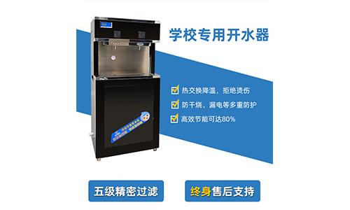 [行业疑问]直饮水机哪个牌子好 价格怎么样