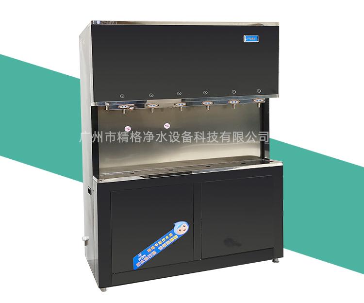 学校专用直饮水机使用方法,校园工程免费技术上门指导[精格净水]