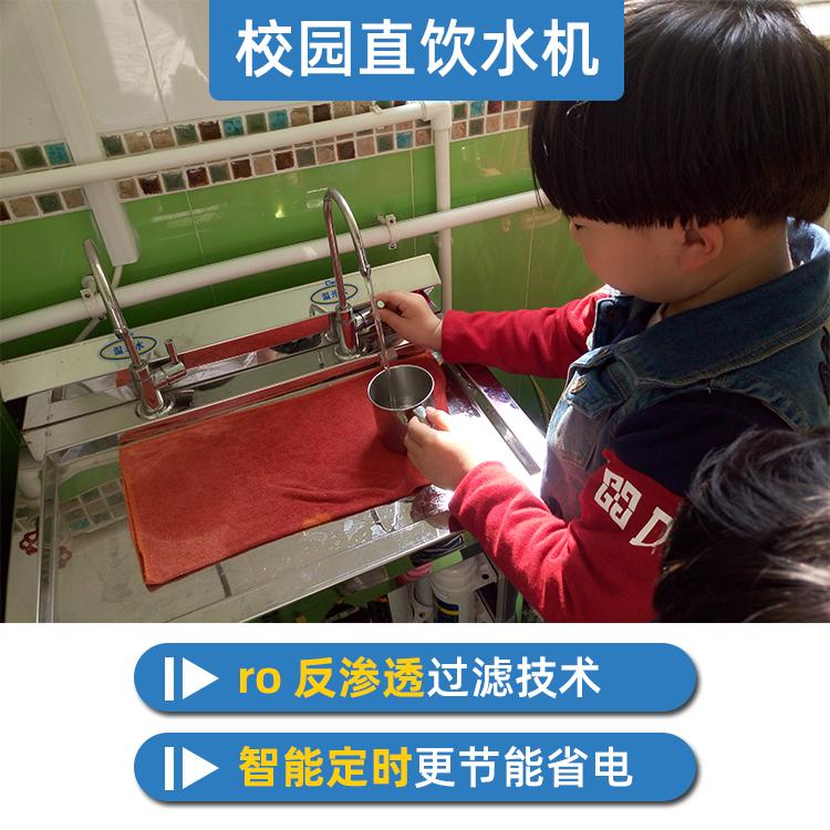 柳州直饮水设备厂家哪家质量更好,认准这家质量可放心【精格净水】