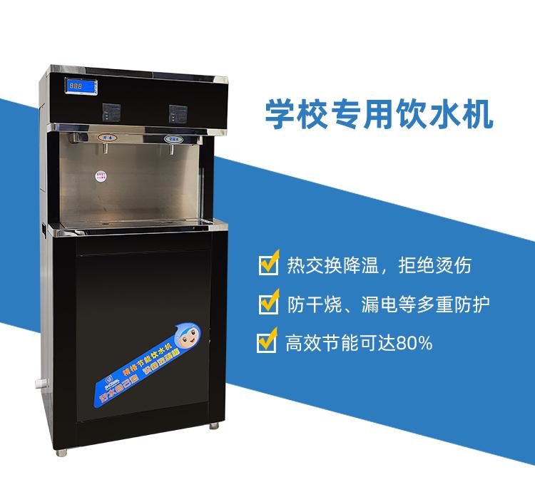 邯郸学校直饮水机,除了质量优,服务更省心[精格净水]