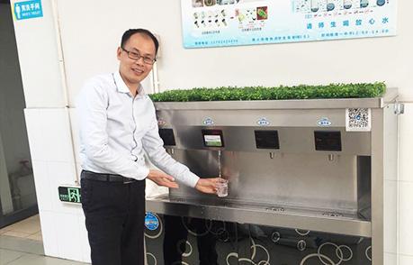 全自动饮水机的售后的安装要求设计